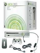 Xbox 360 Console 20 GB Hard Drive