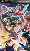 Phantasy Star Portable 2 (PSP)