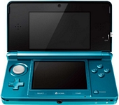 Nintendo 3DS Prices