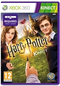 Harry Potter Kinect Required
