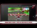 Mario Kart - Trailer