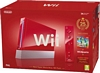 Nintendo Wii Console Red with Wii Sports plus New  - from £99999