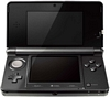 Nintendo 3DS Handheld Console Cosmos Black - from £124.85