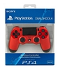 Cheap Prices: Best Price for Sony PlayStation DualShock 4 Magma Red PlayStation 4