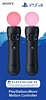 Cheap Prices: Best Price for sony playstation move motion controller twin pack ps4 psvr PlayStation 4